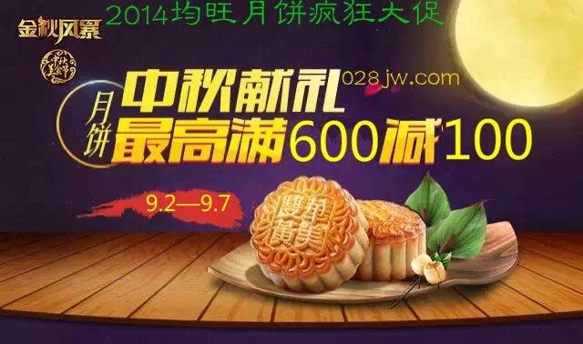 中冠月饼logo矢量图